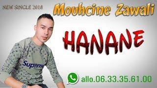 HAMDAOUI YA ZANOUBA TÉLÉCHARGER ZINEB MP3 JALAL