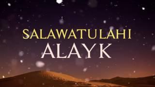 Hafs Al Gazzi feat  Suffyan  HABEEB ALLAH  OFFICIAL NASHEED VIDEO