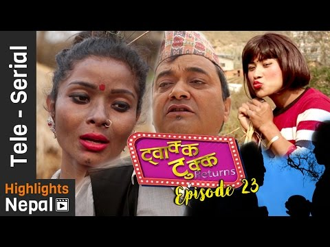 Twakka Tukka Returns - Episode 23 | New Nepali Comedy TV Serial 2017 Ft. Dinesh DC