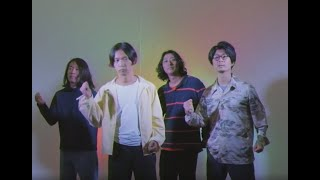 シャムキャッツ - 我来了 / Siamese Cats - 我来了 (Official Music Video)