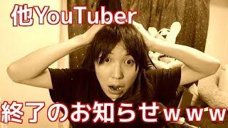 みずにゃんちゃんねる https://www.youtube.com/channel/UCtOQj6_XsfQ_A...
