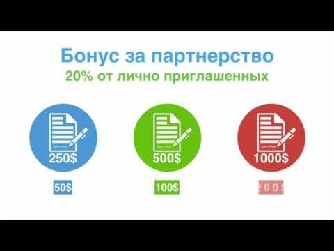 Вакансии компании НОВАТЭК - работа в Москве, Мурманске