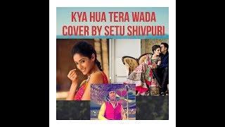 Kya Hua Tera Wada - Mohammed Rafi | Setu Shivpuri