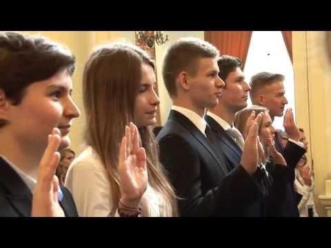 Inauguracja Roku Akademickiego SGGW 2016/2017
