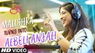 Malishka Turns Into Albeli Anjali | Tumhari Sulu