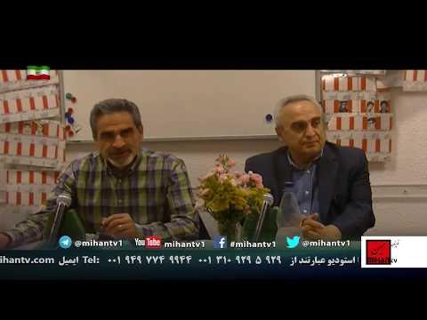 سخنرانی علی اصغر سلیمی در هامبورگ بمناست فاجعه ملی وفتل عام زندانیان در دهه 60