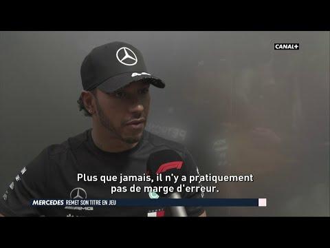 Lewis Hamilton très emballé par la saison qui arrive