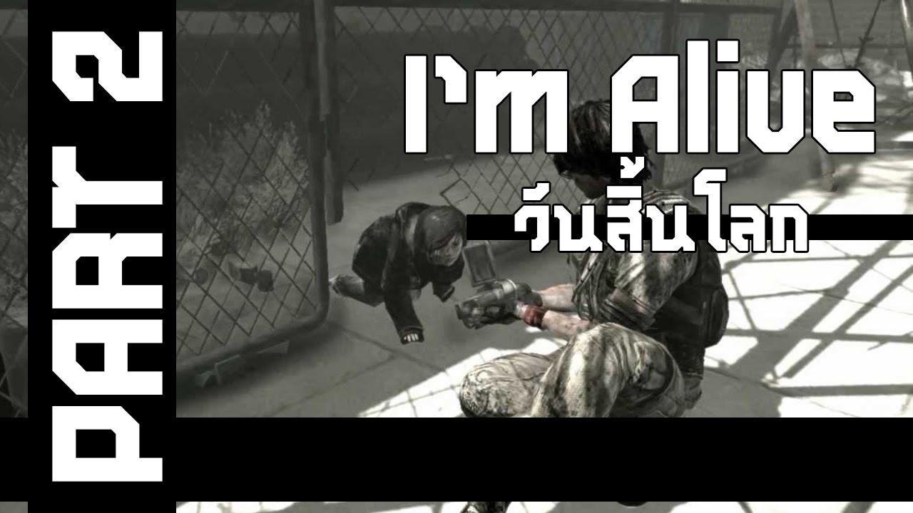 -I AM ALIVE-#2 โลลิค่อน