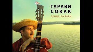 Garavi Sokak - Neka Te Neka - Novo - CD Zrnce Ljubavi 2014 PGP RTS