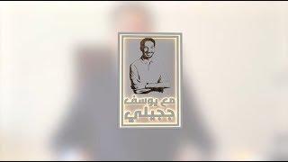 Le360.ma •Teaser avec Youssef Jajili EP 2