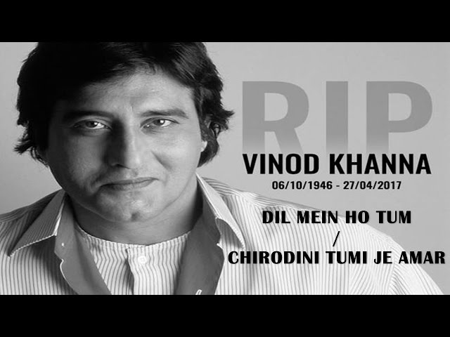 Dil Mey Ho Tum | Chirodini Tumi Je Amar | Vinod Khanna | Bappi Lahiri | The Sound Studio (covers)