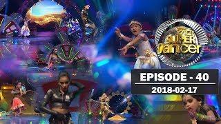 Hiru Super Dancer | Episode 40 | 2018-02-17 Thumbnail