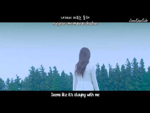 Juniel - Pisces (물고기자리) MV [English subs + Romanization + Hangul] HD