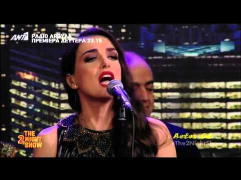 Φωτεινή Δάρρα - Διατάζω το Σεπτέμβρη (The 2Night Show) {19/11/2015}