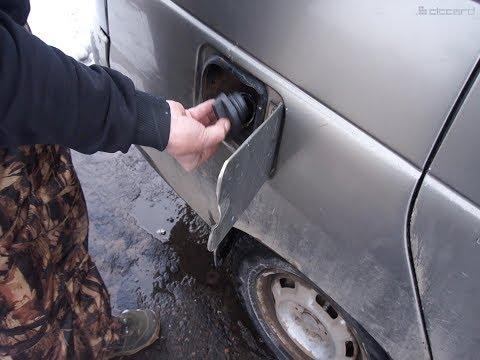 Если сливают бензин - Крышка НЕворовайка  (ВАЗ 2107, 2105, 2110, 2111, 2112 и др)