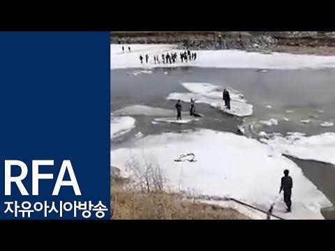 도강하다 북한군 총에 맞은 것으로 추정되는 북한 여성