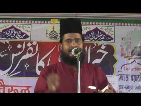 Wo sarware kishware risalat naat by Habibullah faizy