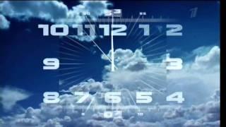 Первый канал   Часы 3