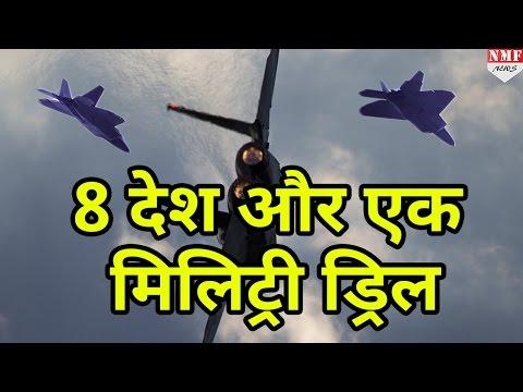 Israel में पहली बार 8 देशों के साथ joint military drills में हिस्सा लेगी India Air Force