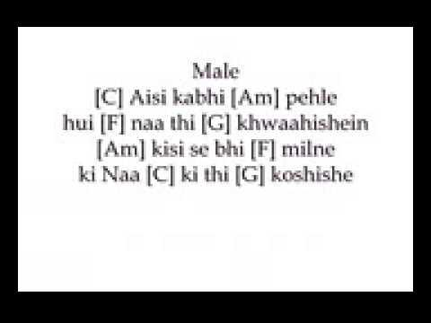 chahun main ya na karaoke lyrics guitar chords ashiqui 2 www ...
