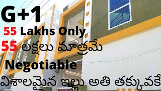 55 Lakhs | G+1 | Low price hou…