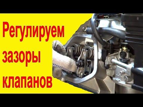 Замена масла в мотоблоке Нева. - YouTube