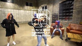 에프엑스_the 1st concert DIMENSION 4 - Docking Station_Teaser