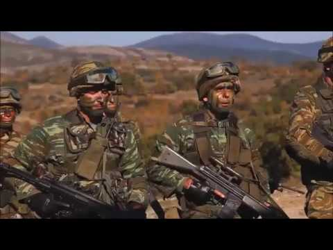 Hellenic Army Land forces