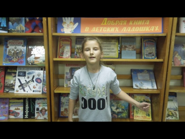 Изображение предпросмотра прочтения – АлинаГромова читает произведение «Вечер» И.А.Бунина