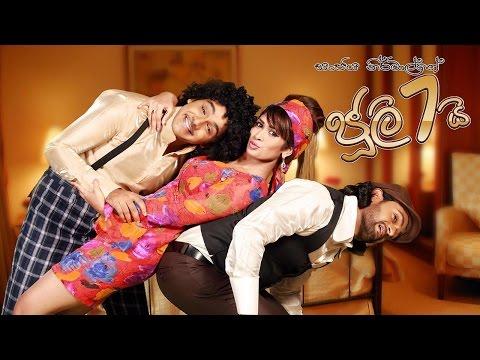 ජූලි හතයි | Juli Hathai (Juli 7i) | Sinhalese Movie | Charith Abeysinga | Saranga Disasekara
