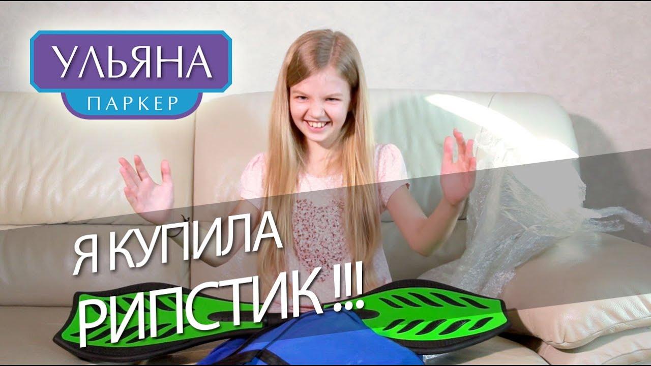 Самые НЕВЕРОЯТНЫЕ скейтборды - YouTube