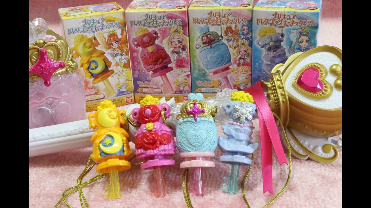 プリキュア ドレスアップキーネックレス 全4種 Go!プリンセスプリキュア プリンセスパフューム クリスタルプリンセスロッド 音声確認 食玩 おもちゃ Precure Japanese