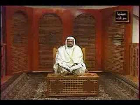 Sheikh Ali Jaber--Surah Al Mu'minoon