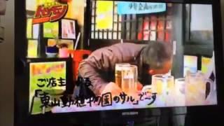 東海テレビ「福田彩乃のハツモノ」に伊勢元気師匠が出演しました。 お笑...