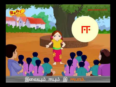 Famous Tamil Nursery Rhymes for Childrens Anilum Adum ...