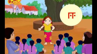 Famous Tamil Nursery Rhymes For Childrens Anilum Adum