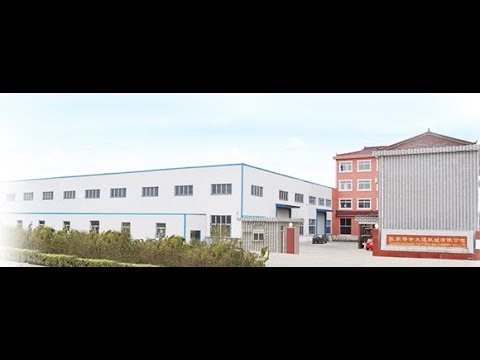 Zhangjiagang Datong Machinery Co.,Ltd Company Introduce Video