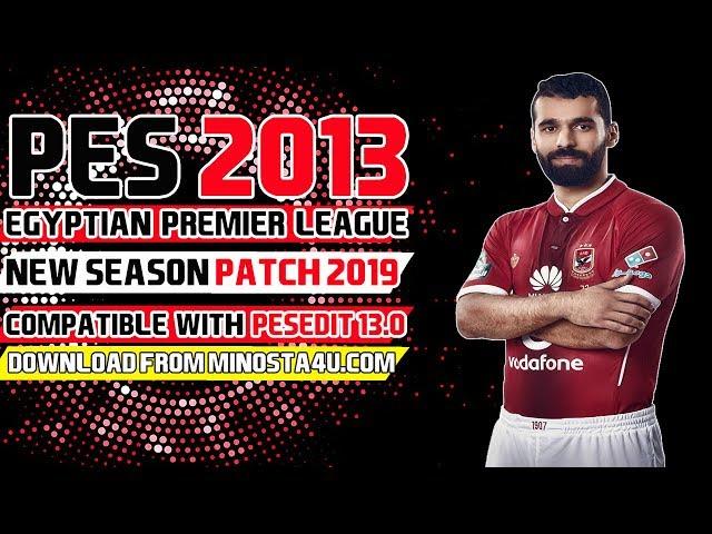 احدث باتش الدوري المصري لشهر نوفمبر 2018 لبيس 2013 اصغر