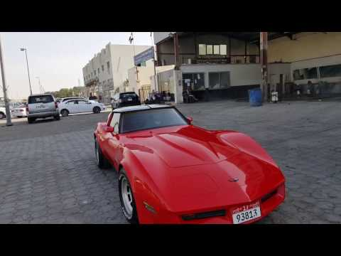My 1982 Chevrolet CORVETTE Cross Fire Injection in Abu Dhabi being washed in Musaffah