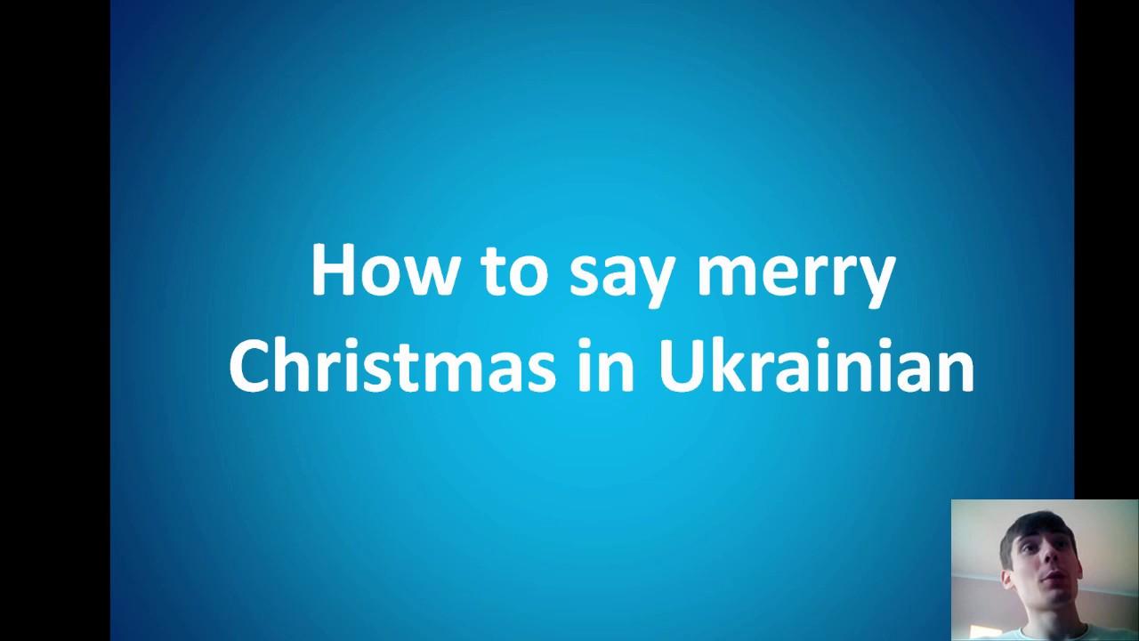 Learn Ukrainian - How to say merry christmas in Ukrainian - YouTube