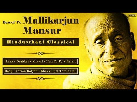 Best of Pt. Mallikarjun Mansur | Best of Hindustani Classical |  Yaman Kalyan | Deshkar - Khayal