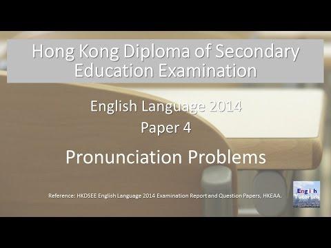 DSE English 2014 Paper 4 Speaking - Pronunciation Problems