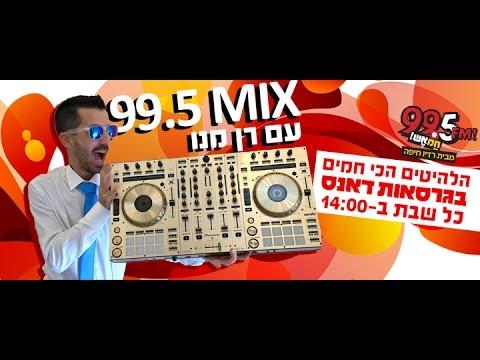 Mix 99.5 - Dj Ran Mano - 14.05.16