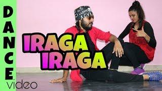 Iraga Iraga Lyrical | Naa Peru Surya Naa Illu India Songs | Allu Arjun, Madhu Gooli