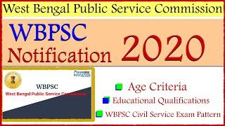 West Bengal PSC 2020 details  WBPSC    COMPLETE DETAILS