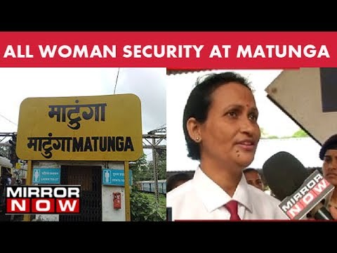 CR appoints 'all women staff' at suburban Matunga station  - The News