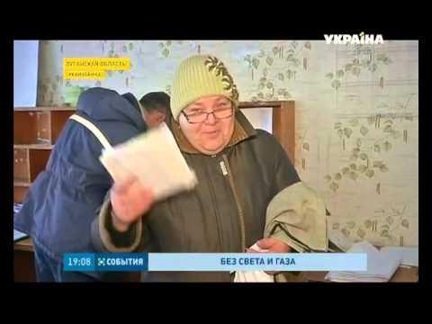 Тяжелой остается ситуация в Трехизбенке на Луганщине
