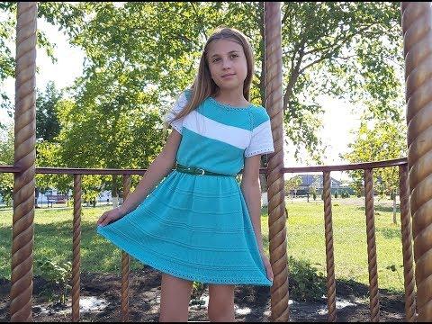 Вязаные платья спицами со схемами для девочек 8 лет