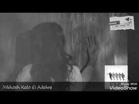 Nikosh kalo ei adhare paper rhyme ondhokar ghore lyric youtube.