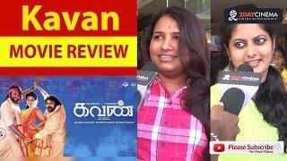 Kavan Movie Review | VijaySethupathi | MadonnaSebastian - 2DAYCINEMA.COM